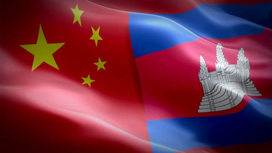 中国—柬埔寨自贸协定首轮谈判在北京举行