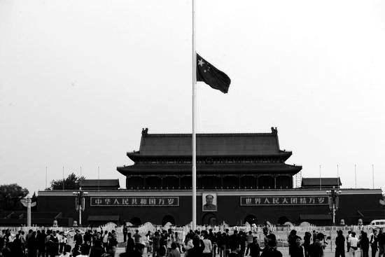中国国务院决定2020年4月4日举行全国性哀悼活动
