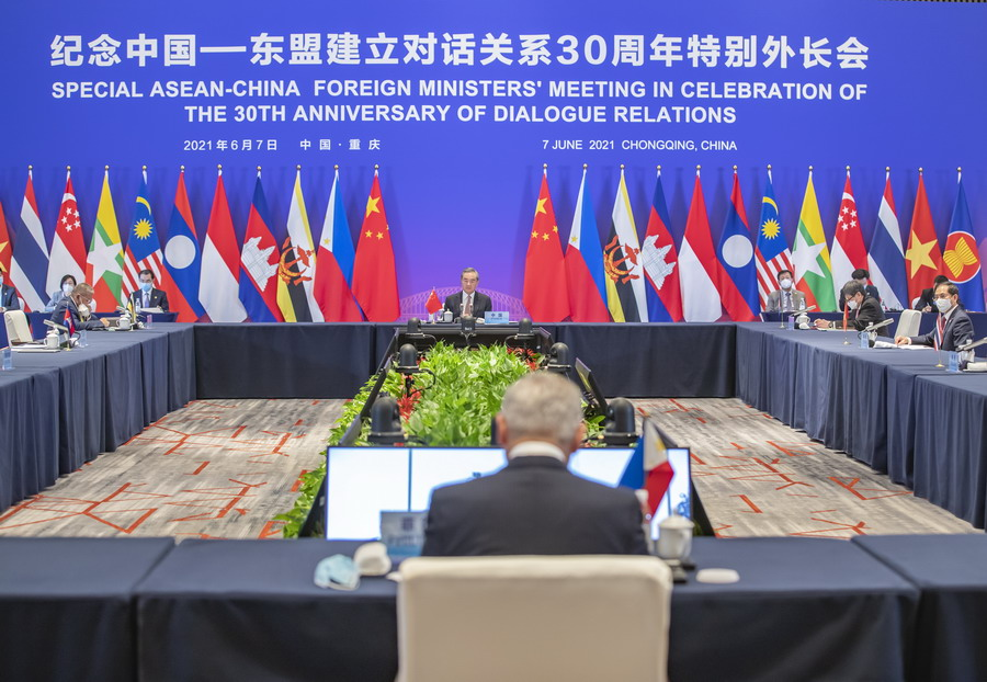纪念中国—东盟建立对话关系30周年特别外长会共同主席声明
