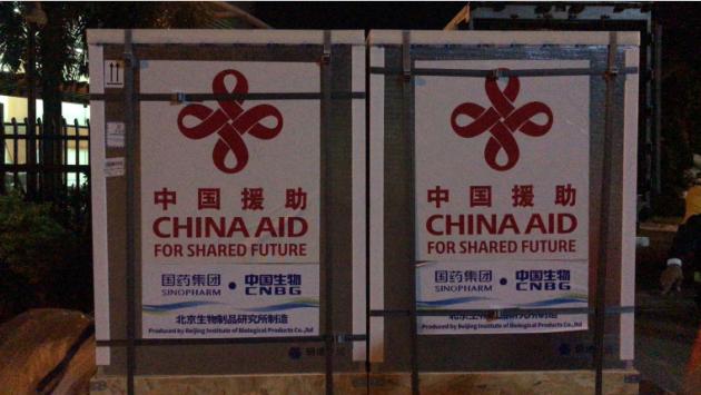 中国同时向缅甸军政府 与反叛组织提供冠病疫苗