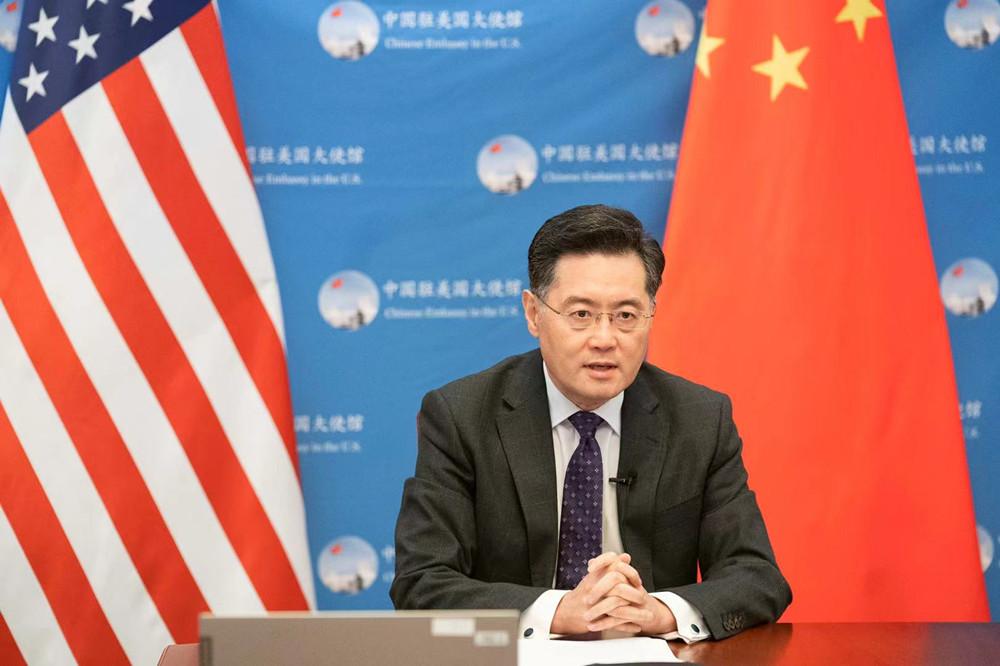 中国驻美国大使:美方挑动意识形态对立是中美关系困难的症结