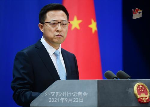 中国回应美英澳开展核潜艇合作:严重破坏地区和平稳定
