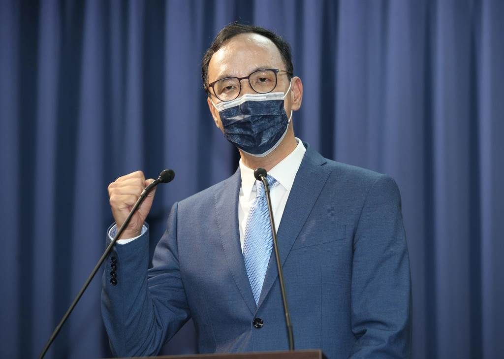 当选中国国民党主席 朱立伦:战斗蓝、必胜蓝来了!
